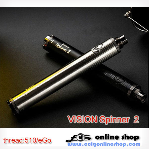Vision Spinner 2 Battery 1600mAh free shipping